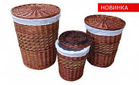 Плетеная корзина для белья с крышкой, 1 шт.