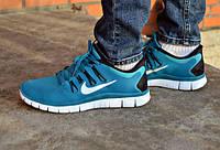 Кроссовки мужские Nike (размеры 40-45)