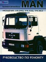 Книга MAN 19 Руководство по обслуживанию и ремонту автомобиля