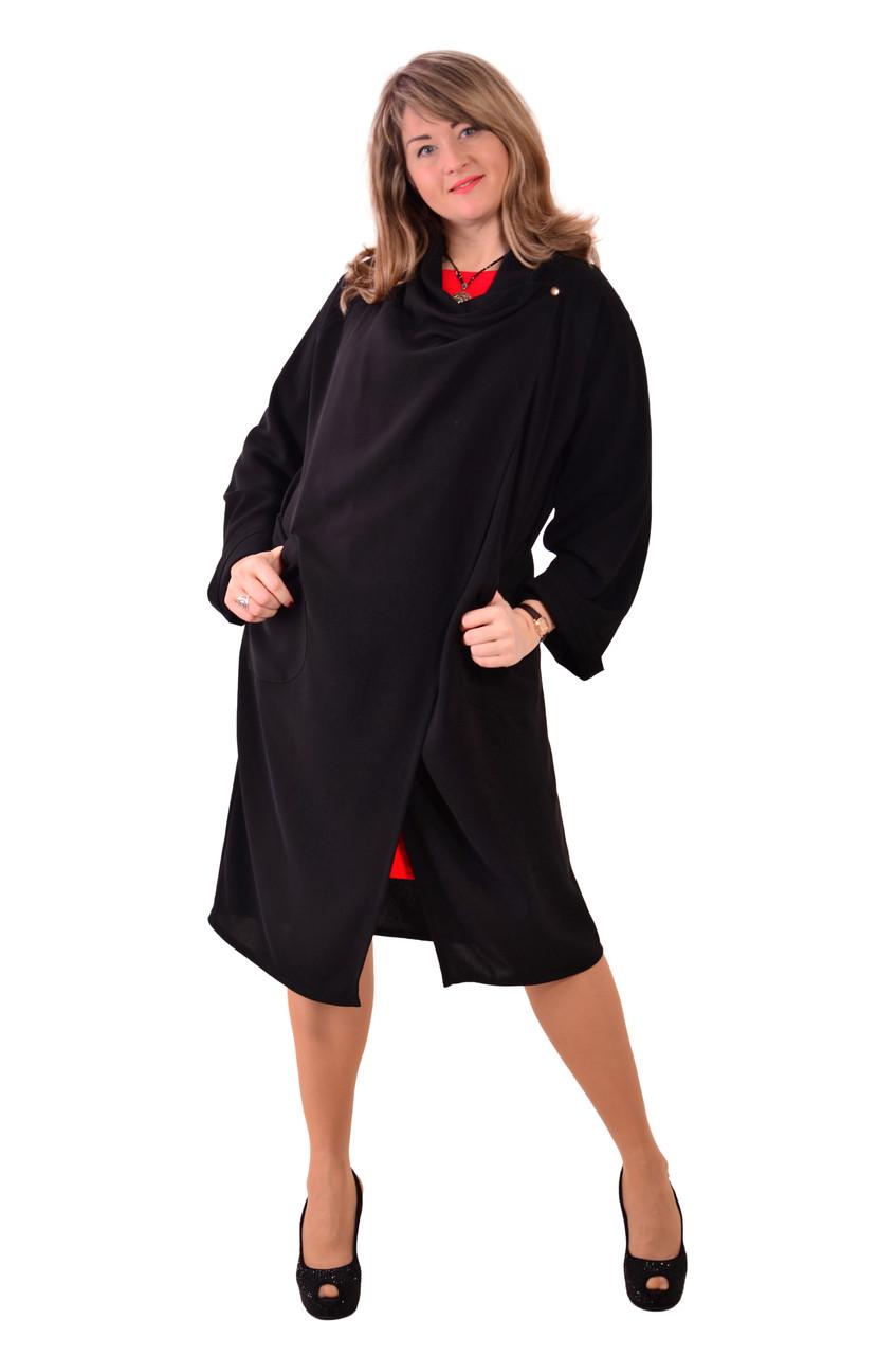 Нарядный женский костюм большого размера доставка