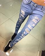 """Женские крутые """"рваные"""" джинсы с жемчугом"""