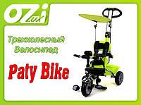 Трехколесный Велосипед Paty Bike (зеленый)