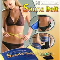 Пояс для похудения сауна белт велформ Sauna Belt Velform (Арт. 27901)