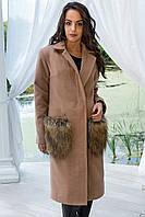 Пальто кашемировое с искуственым мехом бежевое
