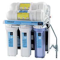 Система фильтрации воды обратного осмоса CAC-ZO-5/Q4 (с двумя насосами и двумя мембранами 200GPD) Насосы+