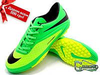 С Гарантией! Сороконожки Nike Hypervenom Phelon