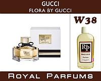 Духи на разлив Royal Parfums 100 мл Gucci «Flora by Gucci» (Гуччи Флора би Гуччи)
