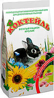 Природа Коктейль «Кролик» для декоративных кроликов