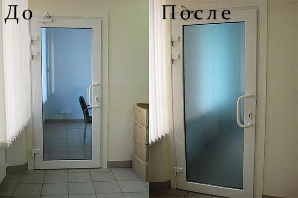 зеркальная пленка на дверь металлическую