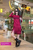Женское стильное платье с бахромой (4 цвета)