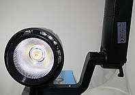 Светодиодный трековый светильник 30 Вт - 2 (черный) холодный белый 6500К