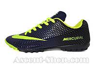 Сороконожки футбольные Nike Mercurial Black Yellow (реплика)