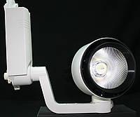 Светодиодный трековый светильник 30 Вт - 2 холодный белый 6500К