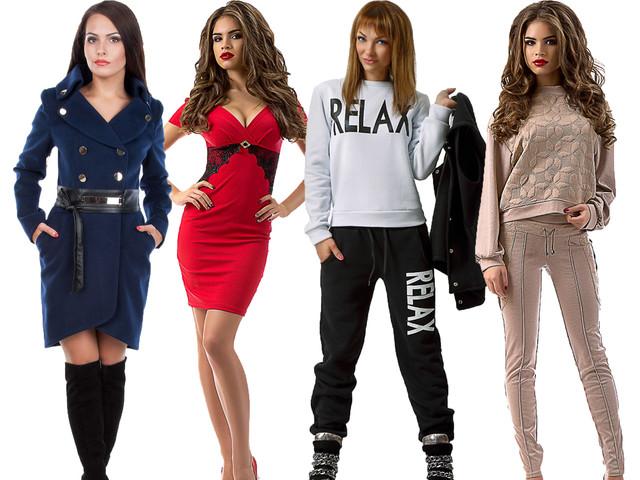 Купить красивую женскую одежду в интернете