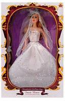 Кукла невеста BL88-D