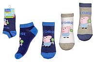 Дисней носочки для детей 6-7 лет