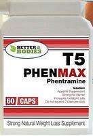T5 PhenMax Фентермин (PHENTRAMIN). Аналог Лида старый состав.