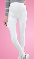 Зауженные, стрейчевые брюки  для беременных