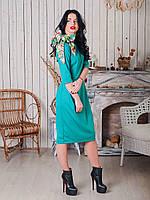 Эфэктное женское платье  красивого кроя, фото 1