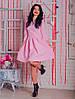 Красивое розовое платье с пышной юбкой