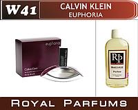 Духи на разлив Royal Parfums 100 мл Calvin Klein «Euphoria» (Кельвин Кляйн Эйфория)
