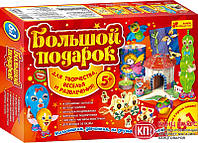 """Ранок Большой подарок для творчества """" 3D пазлы """" (красный ) арт.9001-6"""