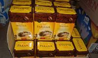 Кофе Parana !