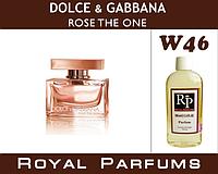 Духи на разлив Royal Parfums 100 мл Dolce&Gabbana «Rose the One» (Дольче Габбана Роуз зе Ван)