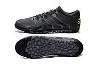 Кроссовки мужские адидас  Adidas X 15.3 TF Solar Black оригинал