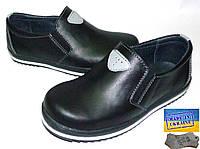 Детские кожаные туфли-мокасины 30р.