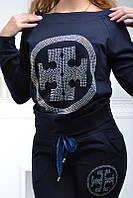 Брендовый гламурный спортивный костюм женский реглан Турция с 36 по 44 размер синий