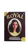 Хна для бровей и волос Royal (тон темно-коричневый)