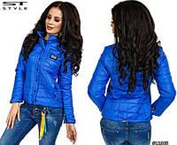 Короткая стёганная куртка