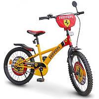 """Велосипед детский 18"""" Ferrari (111808)"""