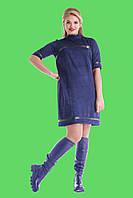 Платье из Искусственной Замши с Вставками из Эко Кожи Синее р. 48-54