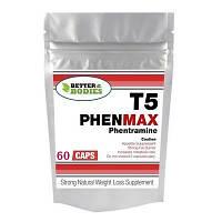 Фентермин для похудения. Сильный препарат T5 PhenMax. Блокировка аппетита, жиросжигатель, энергетик