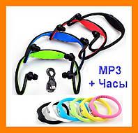 Наушники Sport MP3 плеер + FМ и часы sport в подарок