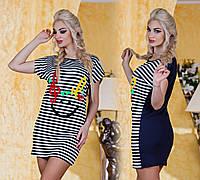 Д2838 Платье  размер 42-46 Турция
