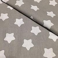 Детская ткань с белыми звездами на сером