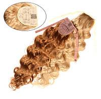 Шиньон из искусственных волос на лентах Свободная волна 45 см Lady Victory 100г LDV SHS-BCW /08-21