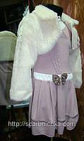 Платье детское с болеро (тройка ).платья фото scarbnichka.com.ua