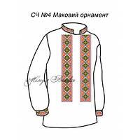 Сорочка чоловіча №4 Маковий орнамент