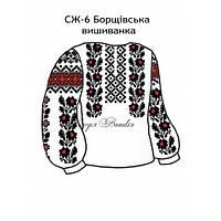 Сорочка жіноча №6 Борщівська  вишиванка (червона)
