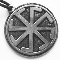 Ладинец (Крест Лады) - женский славянский оберег.