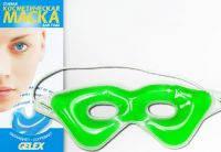 Гелевая косметическая маска для глаз Gelex
