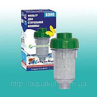 Фильтр для стиральной машины KONO-HP.
