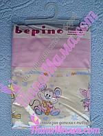 Сменные постельные наборы для новорожденных Bepino Улыбка