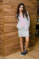 Спортивное женское платье мини с модной надписью и боковыми карманами рукав длинный двух нить