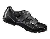 Shimano SH-M065L - MTB Shoes