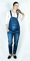 Джинсовый комбинезон для беременных, синий джинс